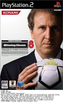 ワールドサッカー ウイニングイレブン8 (PlayStation2)