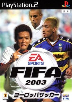 FIFA2003ヨーロッパサッカー(PlayStation2)