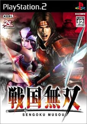 戦国無双(PlayStation2)
