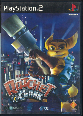 ラチェット&クランク(PlayStation2)