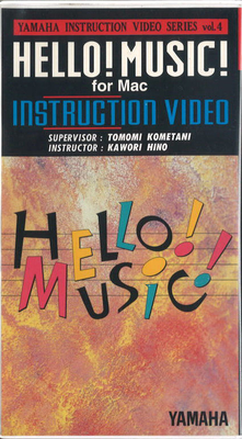 HELLO!MUSIC! for Mac(VHS)