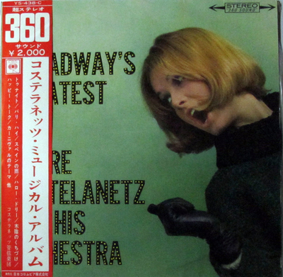 コステラネッツ・ミュージカル・アルバム /アンドレ・コステラネッツ (LP)