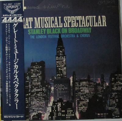 グレートミュージカル・スペクタクラー/ロンドンフェスティバル管弦楽団とコーラス