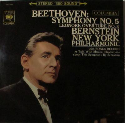ベートーヴェン 交響曲第5番 ハ短調 シンポジウム レナード・バーンステイン指揮