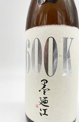 墨廼江 600K 大吟醸原酒 1.8L