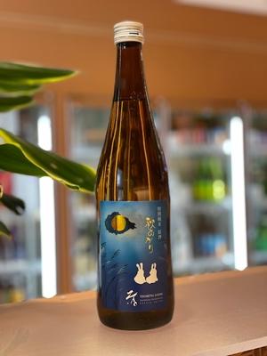 蔵王 Kシリーズ特別純米酒 秋あがり 720ml