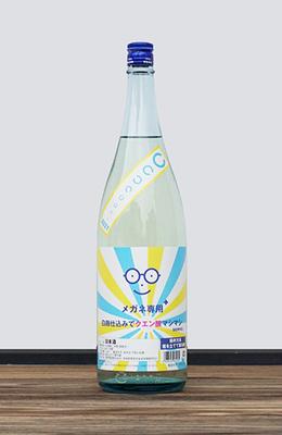 メガネ専用クエン酸マシマシ  1800ml