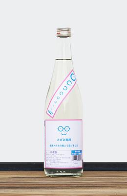 メガネ専用 [ブレンド酒・マスク付き] 720ml