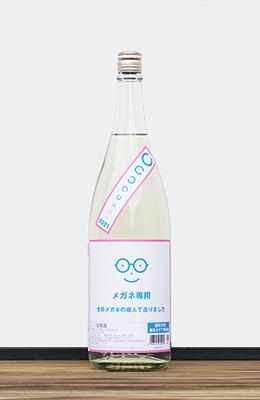 メガネ専用 [ブレンド酒・マスク付き] 1800ml