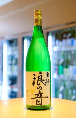 宝船浪の音 純米吟醸 1.8L