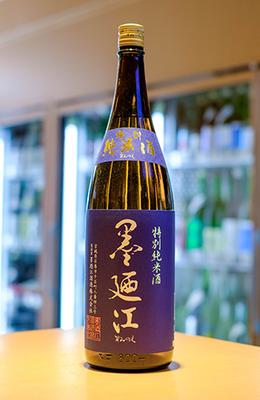 墨廼江 特別純米酒 青ラベル 1.8L