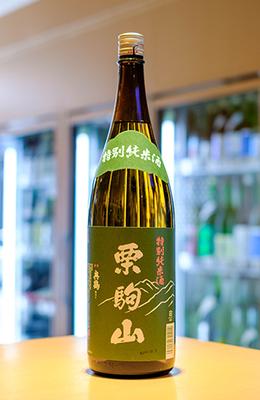 栗駒山 特別純米酒 1.8L