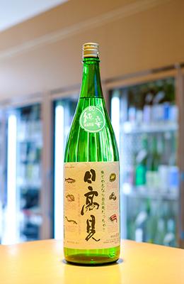 日高見 山田錦 純米酒 1.8L