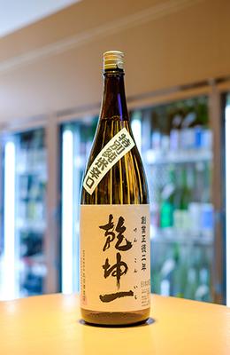 乾坤一 特別純米酒 辛口 1.8L