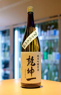 乾坤一 超辛口 純米吟醸 原酒 1.8L