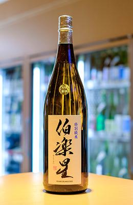伯楽星 特別純米酒 1.8L