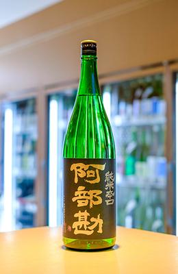阿部勘 純米辛口 1.8L