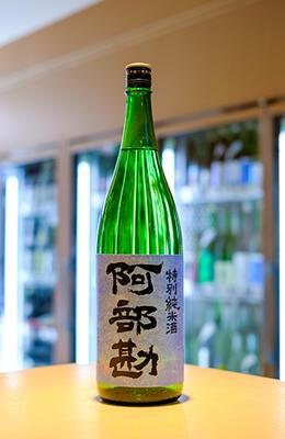 阿部勘 特別純米酒 1.8L