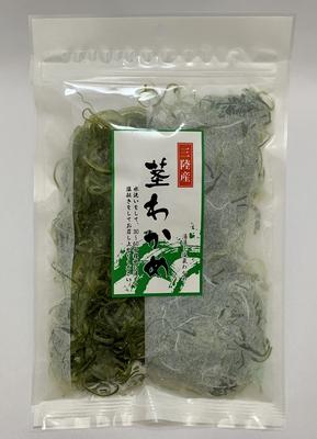 三陸産スライス茎わかめ200g