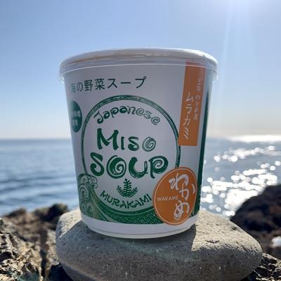 MISO SOUP-わかめ-(カップ)
