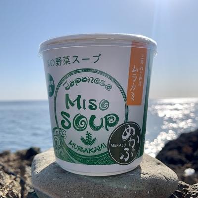 MISO SOUP-めかぶ-(カップ)