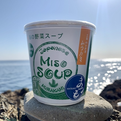 MISO SOUP-まつも-(カップ)