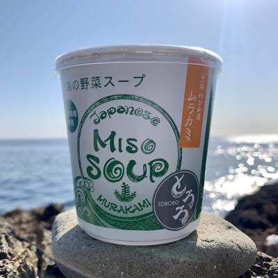 MISO SOUP-とろろ-(カップ)