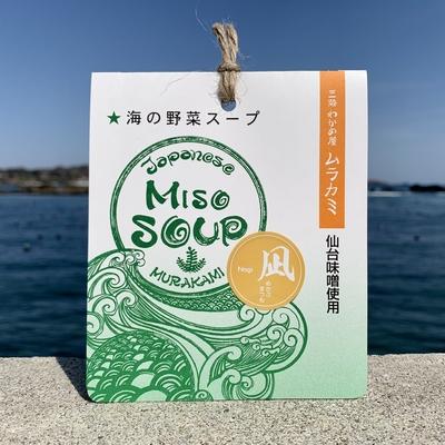 MISO SOUP MIX【凪-Nagi-】めかぶまつも