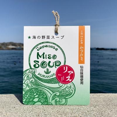 MISO SOUP MIX【リアス-Rias-】とろろあおさ