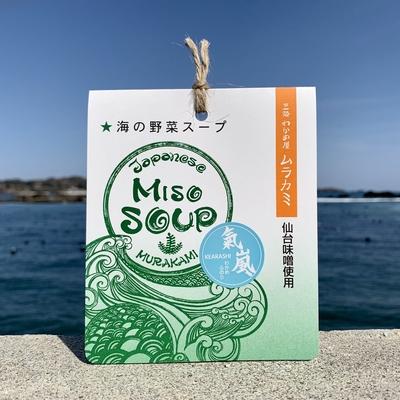 MISO SOUP MIX【氣嵐-KEARASHI-】わかめふのり