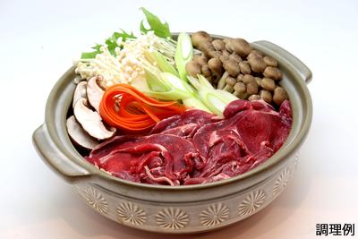熊鍋セット(野菜付き)
