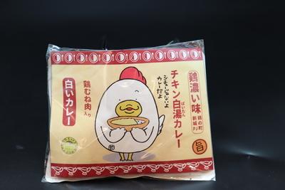 鶏白湯カレー