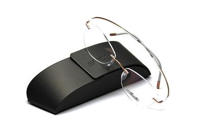 薄型レンズ付メガネセット Silhouette ESSENCE エッセンス 5523-3532 ローズスピリット【男女兼用】【メンテナンスフリー】【超軽量リムレス】