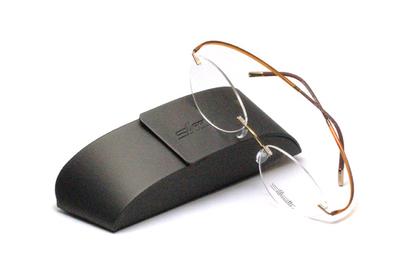 薄型レンズ付メガネセット Silhouette ESSENCE エッセンス 5523-7532 ソフトアンバー【メンテナンスフリー】【超軽量リムレス】
