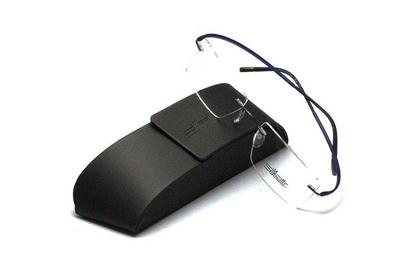 薄型レンズ付メガネセット Silhouette ESSENCE エッセンス 5523-6662 ブルー【男女兼用】【メンテナンスフリー】【超軽量リムレス】