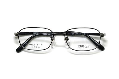 薄型レンズ付メガネセット オーソドックス紳士モデル ワンブリッジ プリンス 3608-GR(グレー) 56サイズ