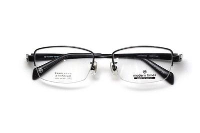 薄型レンズ付メガネセット ModernTimes MT 1152-1 ダークガン【メンズ】【男性用】【日本製】