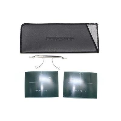 自分で作る オーダーメイドクリップオンサングラス シーザーフリップ2セット(本体+レンズ一組+ソフトケース)