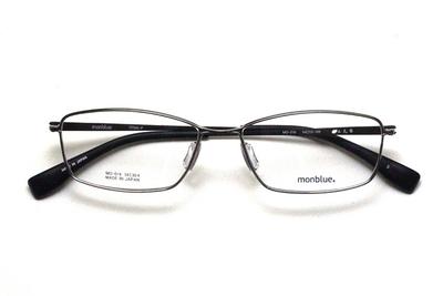 薄型レンズ付メガネセット monblue モンブルー MO 019-5 グレー/ブラックマット【ユニセックス】【男女兼用】【日本製】【三工光学】【メタル】