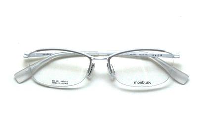 薄型レンズ付メガネセット monblue モンブルー MO 021-27 ホワイトパール(ライトグレー)【ユニセックス】【男女兼用】【日本製】【三工光学】【ハーフリム】