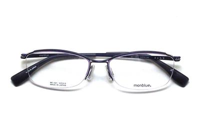 薄型レンズ付メガネセット monblue モンブルー MO 021-8 バイオレットマット(ピンク)【ユニセックス】【男女兼用】【日本製】【三工光学】【ハーフリム】