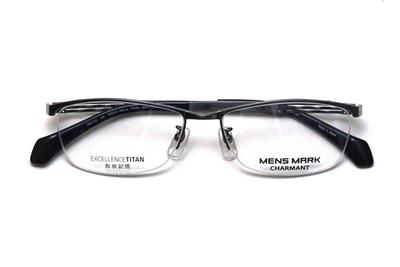 シャルマン MENSMARK メンズマーク  XM 1193-GR グレー【エクセレンスチタン】【メンズ】【男性用】【日本製】【ハーフリム】
