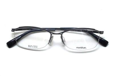 薄型レンズ付メガネセット monblue モンブルー MO 021-5 グレー(ライトグレー)【ユニセックス】【男女兼用】【日本製】【三工光学】【ハーフリム】