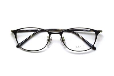 薄型レンズ付メガネセット Hamamoto H ハマモト エイチ H 1157-1 ブラウン/ライトグリーン【レディース】【女性用】【日本製】【軽量フレーム】【メタル】