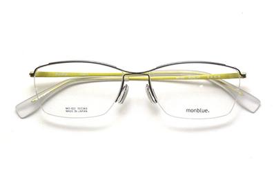 薄型レンズ付メガネセット monblue モンブルー MO 022-15 グレーマット/イエロー【ユニセックス】【男女兼用】【日本製】【三工光学】【ハーフリム】