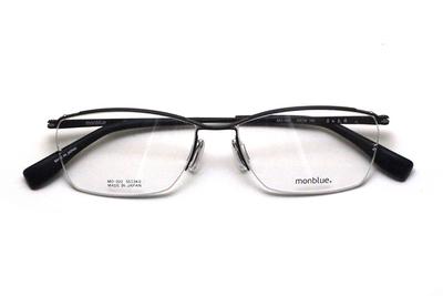 薄型レンズ付メガネセット monblue モンブルー MO 022-4 ブラックマット【ユニセックス】【男女兼用】【日本製】【三工光学】【ハーフリム】