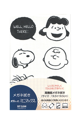 スヌーピークロス フェイス【スヌーピー】【ワイピングクロス】【日本製】