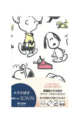 スヌーピークロス フレンズ【スヌーピー】【ワイピングクロス】【日本製】
