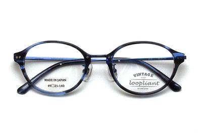 Loopliant  ループライアント LP 06-49-4 ブルー【ユニセックス】【男女兼用】【日本製】