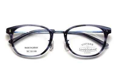 Loopliant  ループライアント LP 07-50-3 ブルー【ユニセックス】【男女兼用】【日本製】